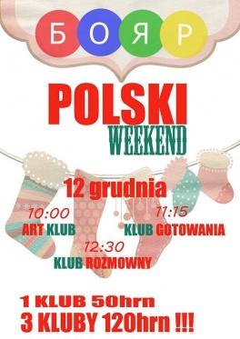 Польський weekend в Мовному центрі Бояр
