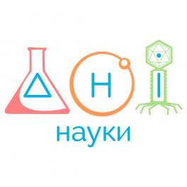 Дні науки у Львові