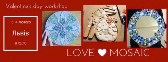 Галерея мозаїки та декору запрошує на «Valentine's day workshop»