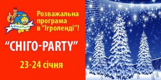 Розважальна програма «Сніго-Party» в «Ігроленді»