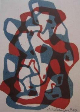 Інтерактивний мистецький проект «Авангард і діти» від музею Леопольда Левицького