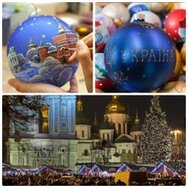 Новорічний тур Києвом для дорослих та дітей.