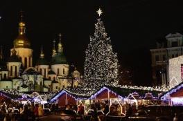 Святкові тури Києвом від Україна тур